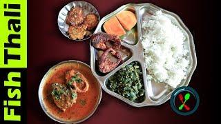 assamese thali ideas