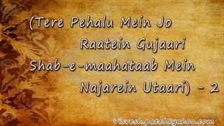 Rab Na Kare Lyrics full song Vaada Raha i promise 2009.flv