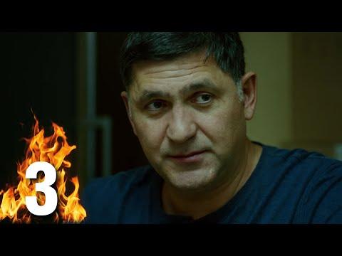 НАШУМЕВШИЙ ФИЛЬМ! 'Фальшивомонетчики' (3 Серия) Русские сериалы, детективы, криминальные фильмы - Видео онлайн