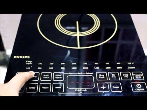 PHILIPS INDUCTION COOKER - Video Demo