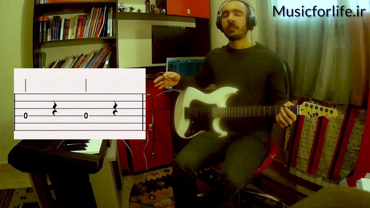 آموزش گیتار - آموزش خواندن تبلچر و علامت های آن