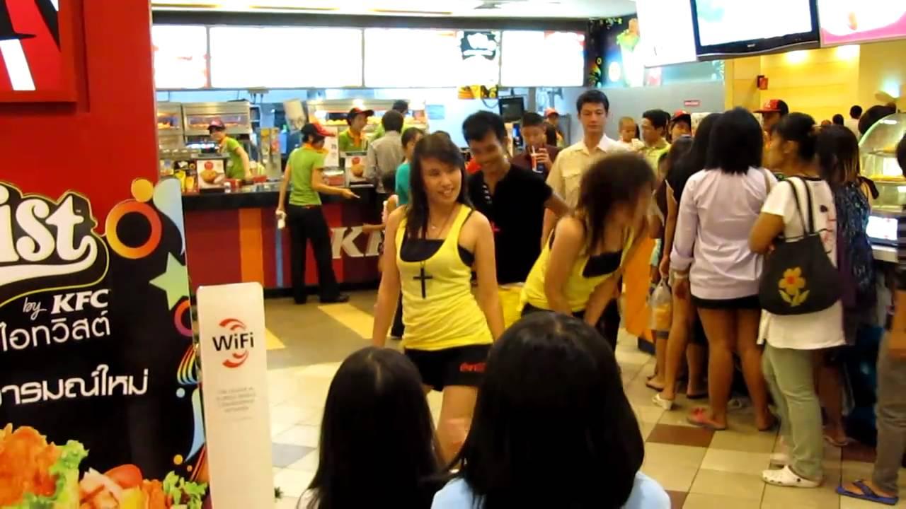 Funny Kfc Dancing: KFC Dancers In Thailand