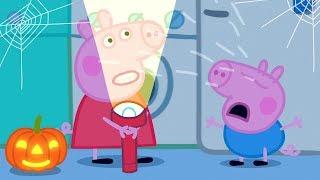 Peppa Pig en Español Episodios | Escalofriante! 🎃🦇 Feliz Halloween! 🦇🎃 Pepa la cerdita