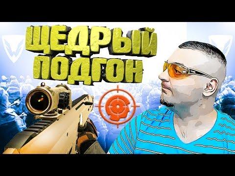 ЗОЛОТАЯ ACR в Warface thumbnail