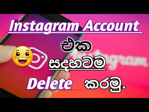 How To Delete Instagram Account Permanently  Sinhala Tutorial  Instagram tips & tricks   2019!