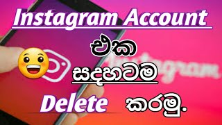 How To Delete Instagram Account Permanently |Sinhala Tutorial |Instagram tips & tricks | 2019!
