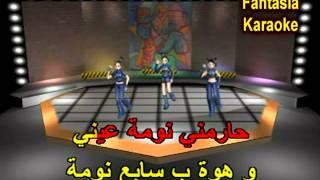 شعلومه حاتم العراقى كاريوكى New Arabic Karaoke2012