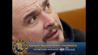 Сергей Трофимов rus