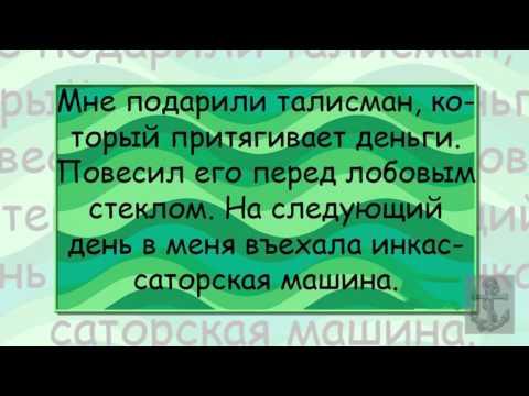 Калейдоскоп. Выпуск № 26