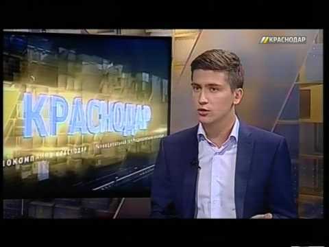 Александр Гостев, замначальника Южного ГУ Банка России