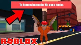 I have been banned from JAILBREAK... 😥 | ROBLOX★