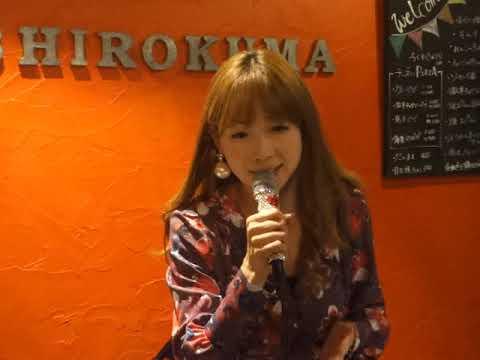 天由実(あーみたん) 「お祭りの夜」(小柳ルミ子)、SHIROKUMA、18.10.21