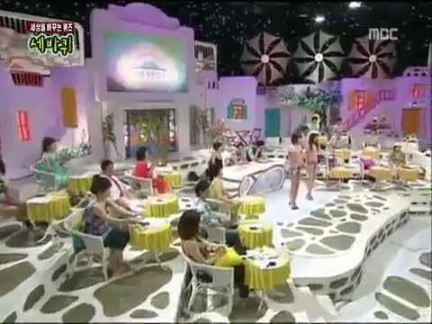 Dance Cut SNSD Seo Hyun Soo Young