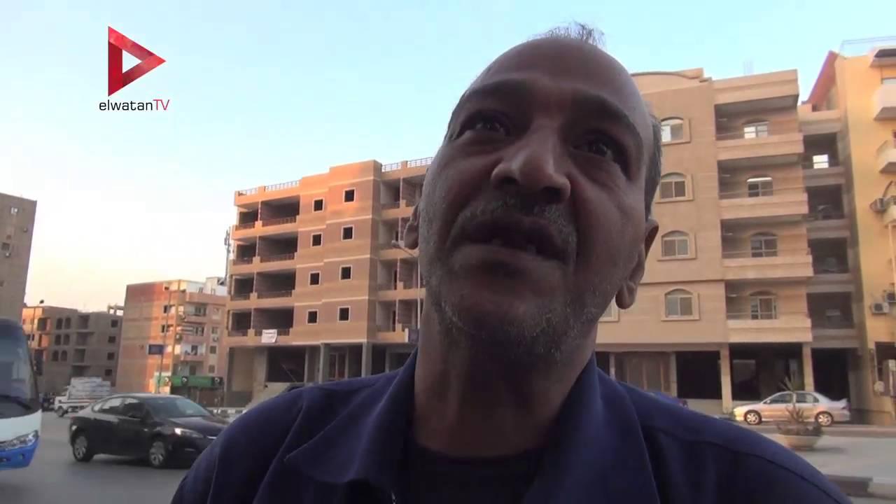 الوطن المصرية: والد