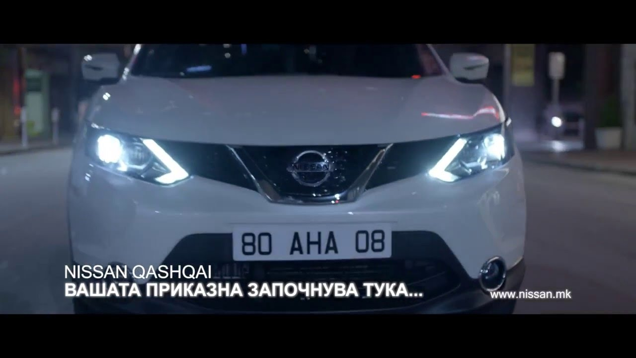 nissan qashqai реклама как рекламируют по телевизору