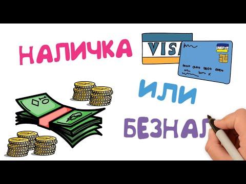 Видеоуроки про деньги