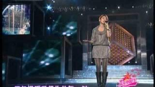 Joi Chua 蔡淳佳 - 對不起我愛你 @ 歡樂中國行 - 魅力虎門 [2009-03-08]