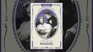 Masquerade (1941) movie