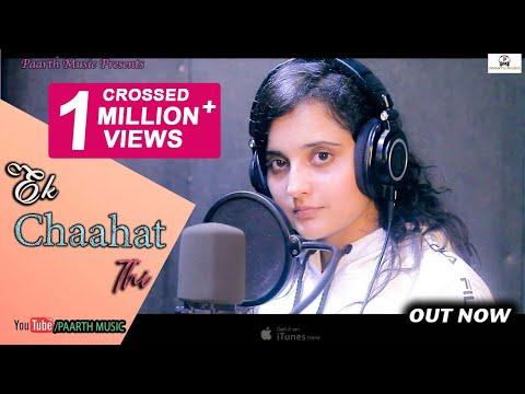ek-chaahat-thi--singing-masti-in-studio-verson-shiva-choudhary#hindi-love-song#tr-music#pradeep-sonu