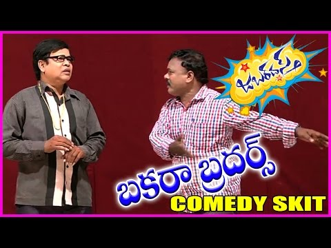Telugu Jabardasth Comedy Skit (బకరా బ్రదర్స్) || Guntur Humour Club - RoseteluguMovies