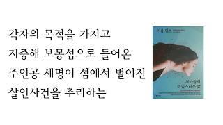 2020년 1월 더클래식500 도서관 신간소개!