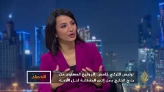 الحصاد- جولة أردوغان في الخليج.. آفاق حل الأزمة