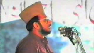 Faislabaad Julsa Aam Allama Ihsan Elahi Zaheer [Saheed Rahmatullah] Nam Nihad  Shriyat Bil