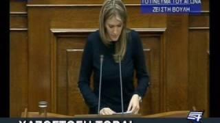 Ελληνοφρένεια - Εύα Καϊλή