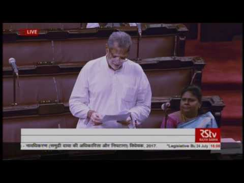 AU Singh Deo Speaks on The Admiralty (Jurisdiction & Settlement of Maritime Claims) Bill || NTV