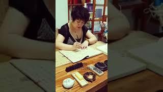 hand copy Moral Bible 道德经