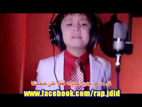 Enty -Arabic song