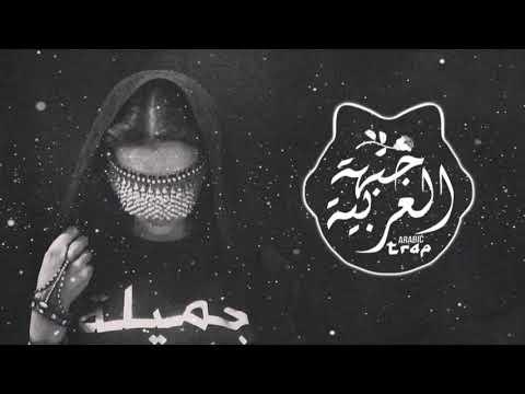 Best Arabic Remix 🔥  أفضل رمكس لأغنية عربية مشهورة 🔥Emenea De by FG