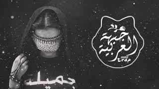 Best Arabic Remix Emenea De by FG