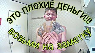 Были деньги, а стали бумажки: как не прогореть на валютных операциях