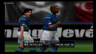 J. League Winning Eleven Tactics (gameplay) - Sony PlayStation 2 - VGDB