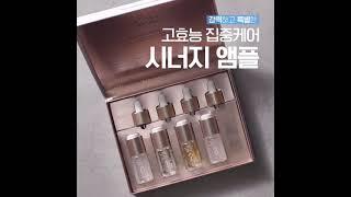 Аппарат EP SKIN BOOSTER последнее слово в Южно Корейской косметологии