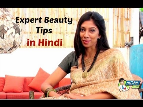 beauty tips in hindi video - How To Get Glowing Skin - Hindi - YouTube