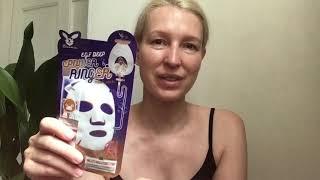 Ялта 5 Домашняя процедура Новая пузырьковая маска