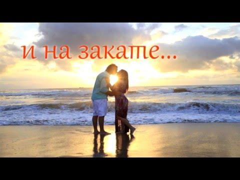 секс знакомства без регистрации бесплатно в украине