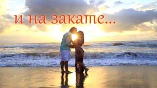 Cайт знакомств №1 в России!  Знакомства без регистрации.(, 2015-12-11T20:46:54.000Z)