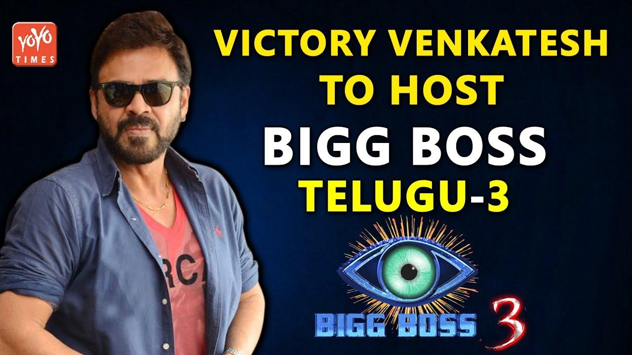 Venkatesh Likely To Host Bigg Boss Telugu Season 3