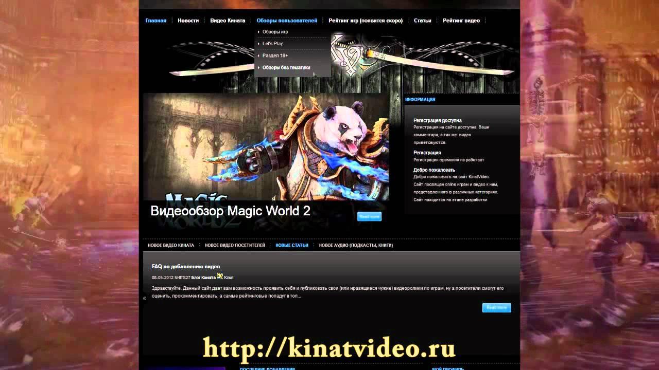 сайт онлайн видео знакомст