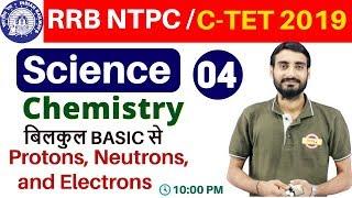 Class 04  #RRB NTPC / C-TET 2019   Science (विज्ञान)   By Vivek Sir   Basic Chemistry