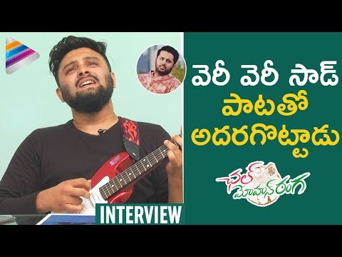 Yazin Nizar Sings Very Very Sad Song | Chal Mohan Ranga Interview | Nithiin | Megha Akash | Thaman S