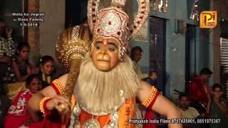 Bala ji Maharaj Amazing Jhanki || Mata ka Jagran by Sahara India Parivar