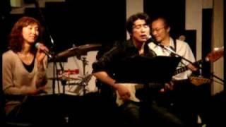 2009/2/14遠藤由美・大和邦久 Duo LIVE B. 渡辺茂 Perc:中村順一 Key:北...