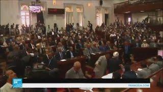اليمن: المجلس السياسي الأعلى يؤدي اليمين الدستوري