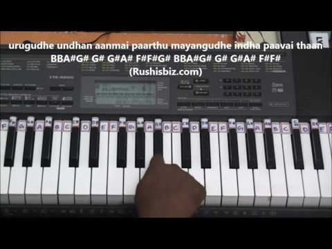 Don'u Don'u Don'u ........... (Piano Tutorials) - Maari | 7013658813 - PDF NOTES/BOOK - WHATS APP US