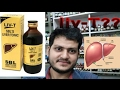 Homeopathic liver tonic?? for liver disease!