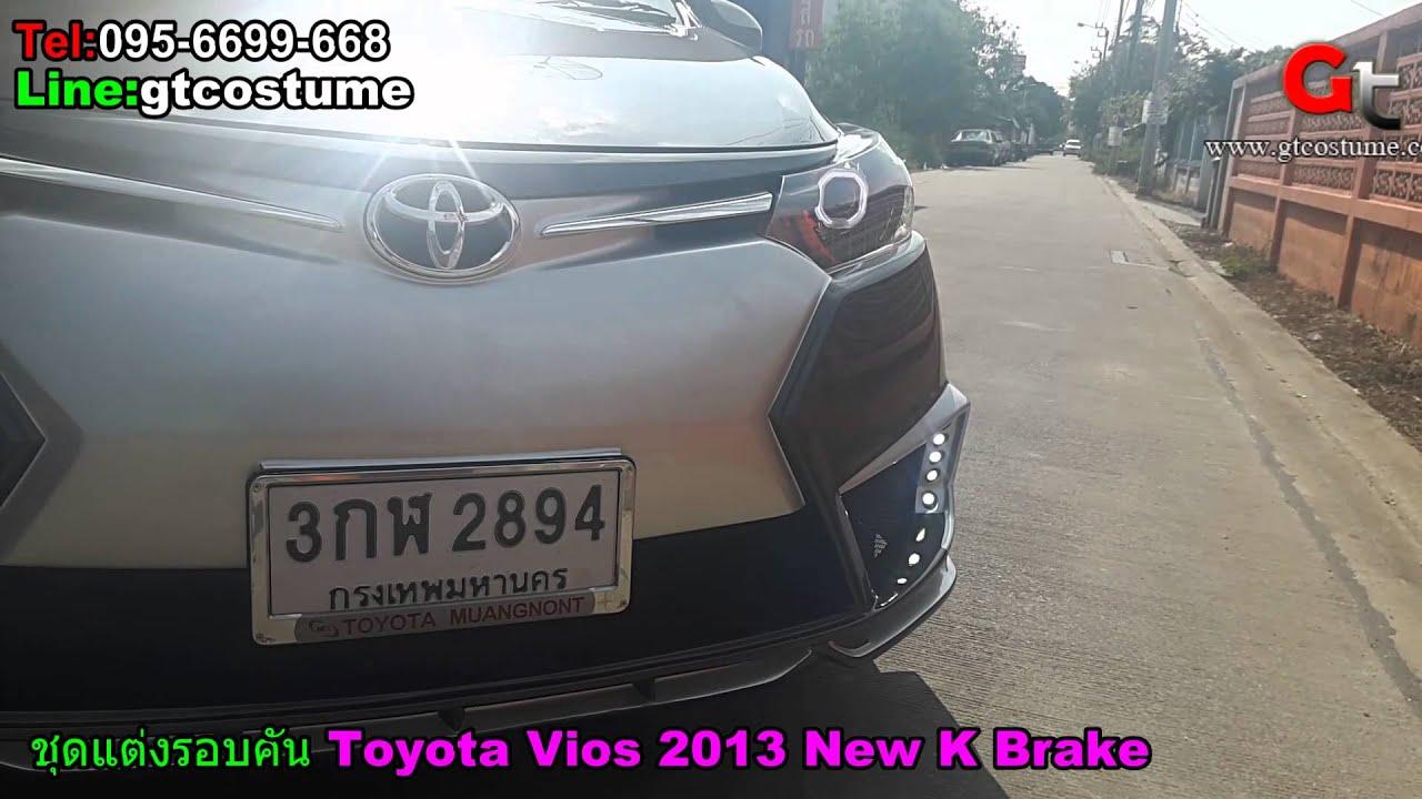vios 2013 new k brake tel 095 6699668 096 5505504 youtube
